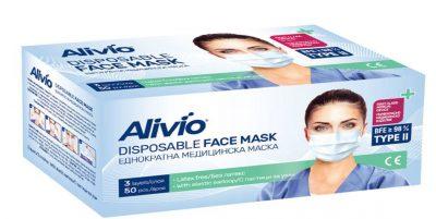 Санитарни маски